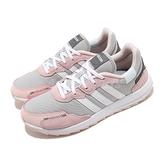 adidas 休閒鞋 RetroRun 粉紅 灰 女鞋 麂皮設計 運動鞋 【ACS】 FW9380