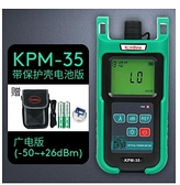 LX1010B數字式照度計測光表流明光度亮度測試儀測車大燈大棚室內- 城市科技DF