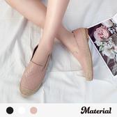 懶人鞋 麻編菱紋休閒鞋 MA女鞋 T9194