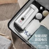 110V燒水壺便攜式旅行1人用折疊電熱水杯小型旅游煮粥日本110v熱水壺 爾碩數位