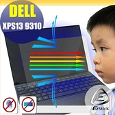 ® Ezstick DELL XPS 13 9310 P117G 特殊規格 防藍光螢幕貼 抗藍光 (可選鏡面或霧面)