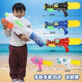 水槍 玩具寶寶潑水節大號背包抽拉式噴水漂流戲水男孩玩具igo 卡菲婭