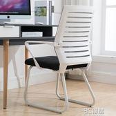 電腦椅家用辦公椅簡約職員會議椅弓形學生宿舍椅子辦工椅靠背網布igo 3c優購