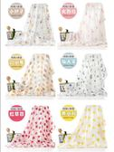 包被紗布浴巾嬰兒夏季薄款抱毯被子襁褓包巾寶寶蓋毯新生的兒抱被 韓慕精品