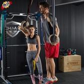 吊環 樺木成人體操比賽訓練引體向上家用健身健身房 快速出貨