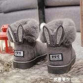雪地靴女新款冬季韓版百搭加絨短筒學生時尚保暖厚底短靴棉鞋 米希美衣