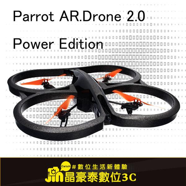 Parrot AR.Drone 2.0 Power Edition 四軸高清攝影空拍飛行器 晶豪泰3C 專業攝影 公司貨