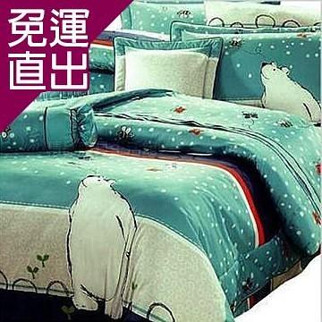 名流寢飾 100%精梳棉單人加大床包組-淘氣北極熊【免運直出】