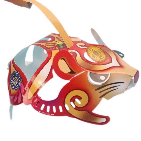 DIY摺紙 鼠年燈籠 (招財錢鼠-福氣錢鼠)/一個入(定55) 卡紙鼠年小提燈 紙折鼠燈籠 內附七彩LED燈