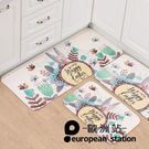 地墊/廚房防滑防油吸水長條【歐洲站】