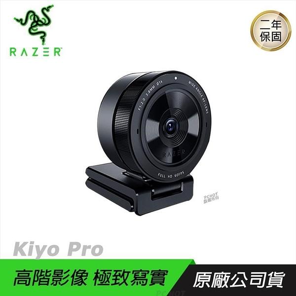 【南紡購物中心】RAZER 雷蛇 Kiyo Pro 清姬 專業版 Webcam 桌上型網路直播視訊攝影機