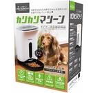 UCHINOKO ELECTRIC【日本代購】自動寵物餵食器 定時器 可錄音 貓糧& 狗糧自動餵食
