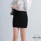 包臀裙半身裙高腰彈力一步裙短裙女職業包裙工作裙子【時尚大衣櫥】