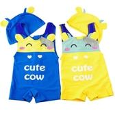 全館83折兒童泳衣男童平角泳褲連體小童寶寶奶牛泳裝嬰幼兒小孩游泳衣