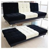 小型沙發單人床簡約可折疊沙發床簡易沙發布藝沙發小客廳宿舍沙發 ZJ1559 【雅居屋】