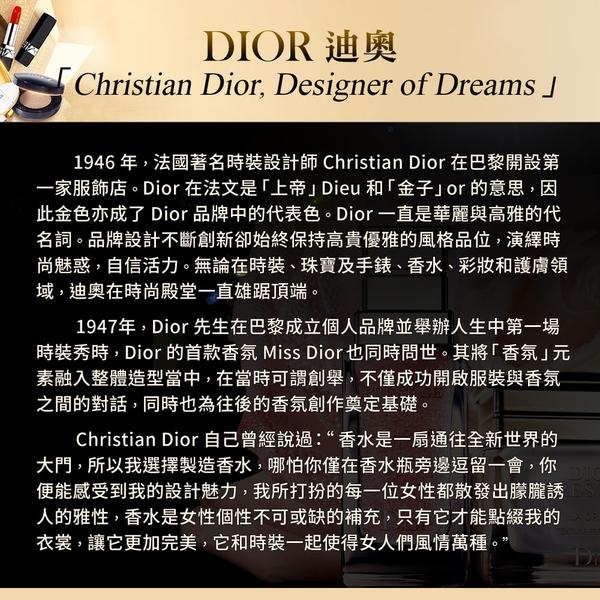 Dior 迪奧 J'Adore 真我宣言淡香水(100ml) EDT-國際航空版【美麗購】