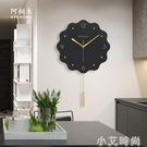 北歐客廳藝術掛鐘客廳家用鐘表時尚大氣創意輕奢時鐘墻壁靜音簡約 NMS小艾新品