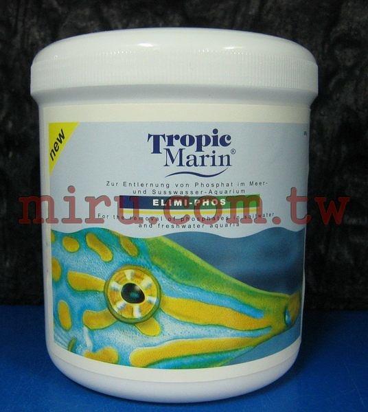 【西高地水族坊】Tropic Marin 熱帶磷酸鹽去除劑500G