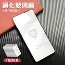 彩色全覆蓋鋼化玻璃膜 小米 紅米Note 8T 裸片無包裝無工具1包25片 螢幕保護貼