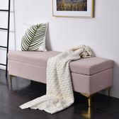 收納椅 北歐輕奢布藝收納換鞋凳臥室沙發家用門口儲物床尾長衣帽間 LC3567 【VIKI菈菈】