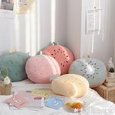 ins網紅創意卡通清新水果抱枕毯可愛少女午睡枕草莓西瓜菠蘿靠枕