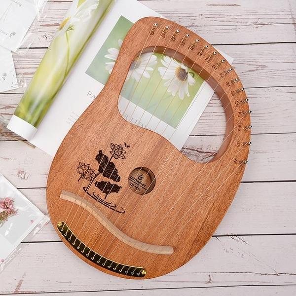 豎琴 guitarist單板萊雅琴16弦初學者全單學生男女生新手自學入門指彈 WJ【米家】