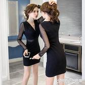 夜店女裝秋裝性感V領低胸網紗透視修身顯瘦打底包臀洋裝潮 時尚