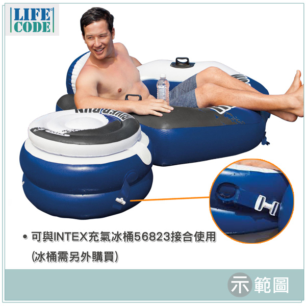 【INTEX】可連接式水上充氣沙發椅RIVER RUN漂流躺椅 LC165(58854)