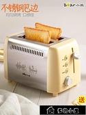 早餐機 多士爐烤面包機家用多功能早餐面包土司機全自動不銹鋼吐司機