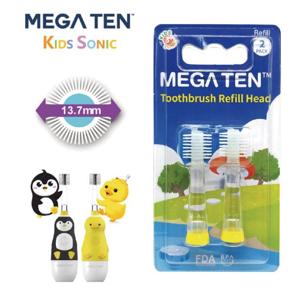 日本 Mega Ten 幼童電動牙刷替換刷頭2入