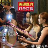 自拍照神器桿通用蘋果7小米oppo華為vivo手機自牌架x藍芽三腳架殼 理想潮社