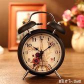 學生創意床頭時尚簡約靜音鬧鐘鬧錶臺鐘金屬小鬧鈴帶夜燈鈴聲很響 「潔思米」