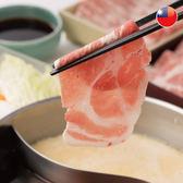 【免運直送】國產嚴選雪花豬火鍋肉片4盒組(200公克/盒)