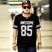 大尺嗎 夏裝大碼男裝字母印花胖子半袖加肥加大碼寬鬆短袖T恤 QQ5060『東京衣社』