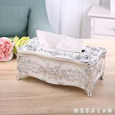 紙巾盒歐式客廳創意抽紙盒奢華家用紙抽盒KTV茶幾簡約可愛餐巾盒 創意家居生活館