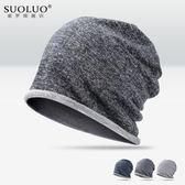 薄款運動頭巾帽男女春秋夏季韓版潮人套頭包頭帽化療帽月子媽媽帽