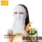 防曬面罩女全臉加長護頸防紫外線夏季薄款透氣遮陽大口罩【創世紀生活館】