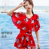 游泳衣女遮肚顯瘦保守韓國新款ins風性感連身溫泉泳裝仙女範 阿卡娜
