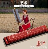 口琴-romusic口琴兒童初學者學生成人24孔復音c調專業入門口風琴樂器 糖糖日繫