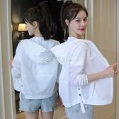 防曬衣女短款2021夏季韓版寬鬆百搭防紫外線裝連帽長袖薄外套女潮 快速出貨