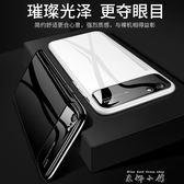 joyroom iphone6手機殼蘋果6s蘋果6plus新款潮男女puls磨砂薄六p  米娜小鋪