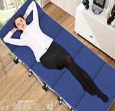折疊床 摺疊床單人午休床家用午睡床辦公室便攜行軍床簡易躺椅陪護床 mks韓菲兒