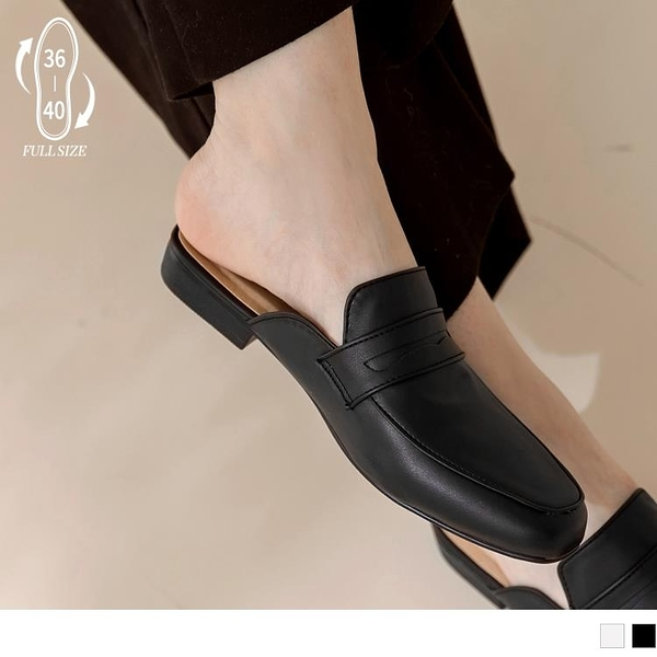 《SD0333》經典款方頭平底穆勒鞋 OrangeBear