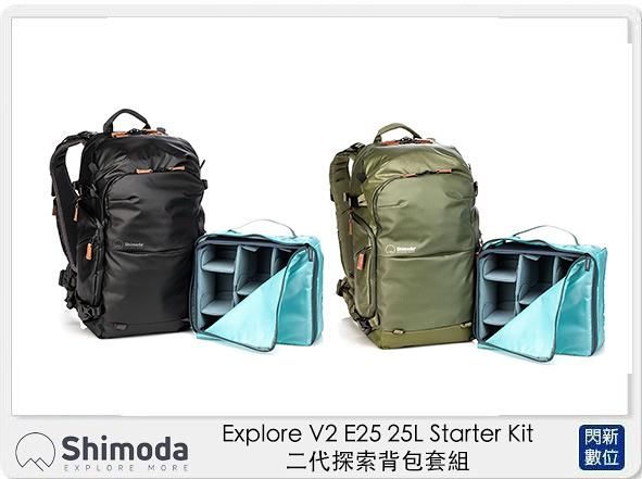 Shimoda Explore V2 E25 25L Starter Kit 二代探索背包套組 黑色 520-152 /軍綠色 520-153