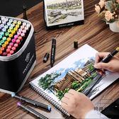 40色油性雙頭彩色麥克筆套裝動漫手繪專業設計初學者繪畫【時尚大衣櫥】