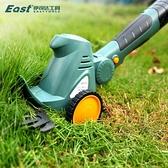 割草機小型家用電動多功能除草機剪草鋤地松土機耕剪枝機修枝剪刀