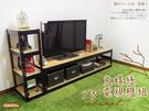 全新免運 L型電視櫃 公仔櫃 收納層架 書櫃書架 物料架 置物架 儲物架【空間特工】 TVBS6