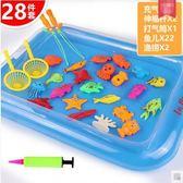 兒童釣魚玩具戲水磁性益智釣魚池套裝小貓釣魚竿【年貨好貨節免運費】