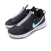 Nike 籃球鞋 PG 4 EP 黑 藍 男鞋 Paul George 保羅 喬治 拉鍊設計【PUMP306】 CD5082-004
