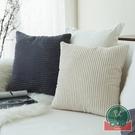 抱枕靠墊臥室靠枕沙發靠背墊腰靠純色條紋抱枕【福喜行】